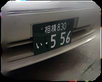 transport04